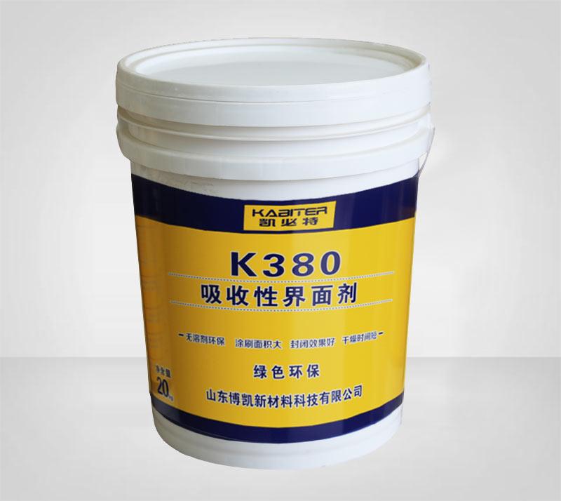 k380吸收性界面剂