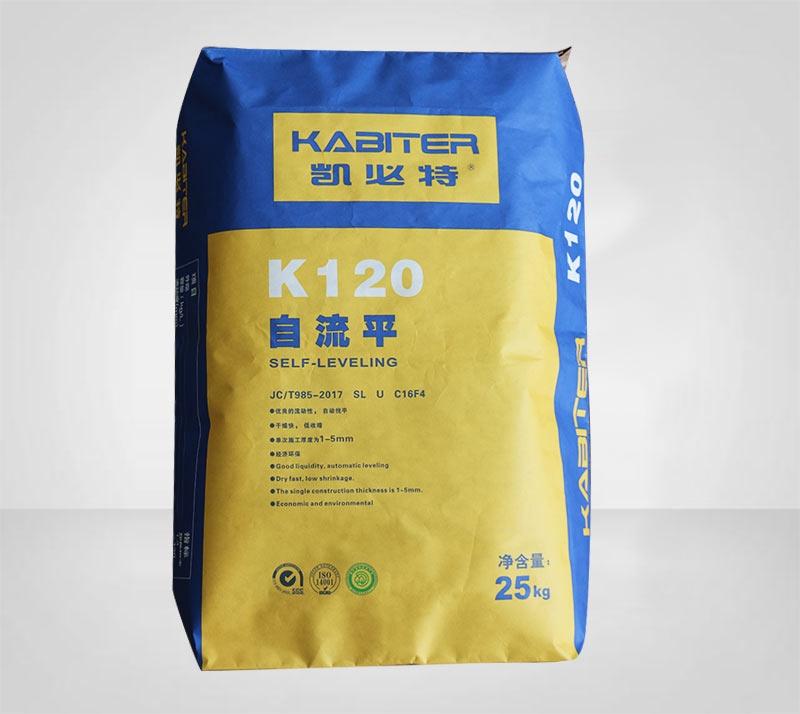 k120普通水泥基自流平