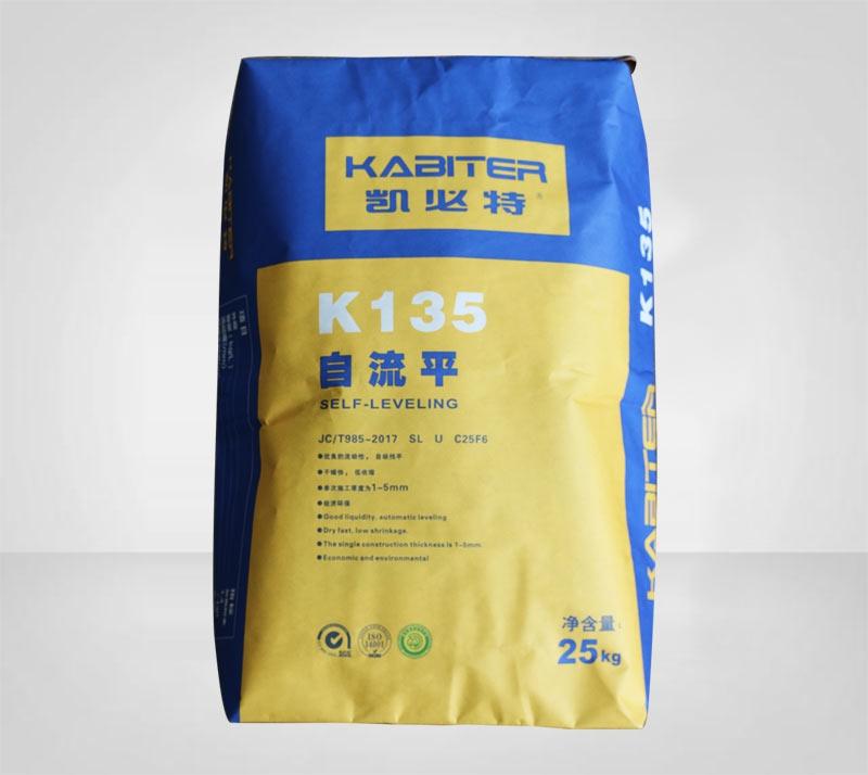 K135中强型自流平