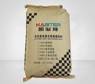 压浆料在与灌浆料施工搅拌时的配方对比分析
